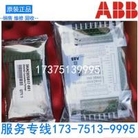 ABB机器人IO模块3HAC025917-001