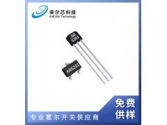 低功耗霍尔芯片AR6201