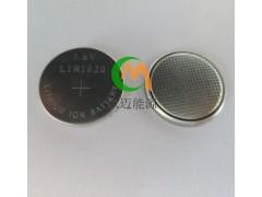 可充纽扣电池LIR1620