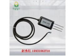 高精度FDS-100三针式土壤水分传感器