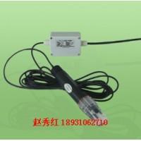 CG-19 pH值传感器