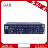高性能工控机 1151 H110 专业工控机 电脑主机品牌
