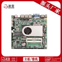 专业工业主板 工控电脑主板定制 i3/i5五代 工控主板厂商