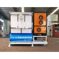 电絮凝污水处理装置主要应用于工业高浓度有机废水处理