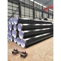 汕头环氧煤沥青防腐钢管厂价直销