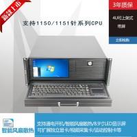 4U上架式带屏显示I5I7CPU工业控制一体机独立显卡