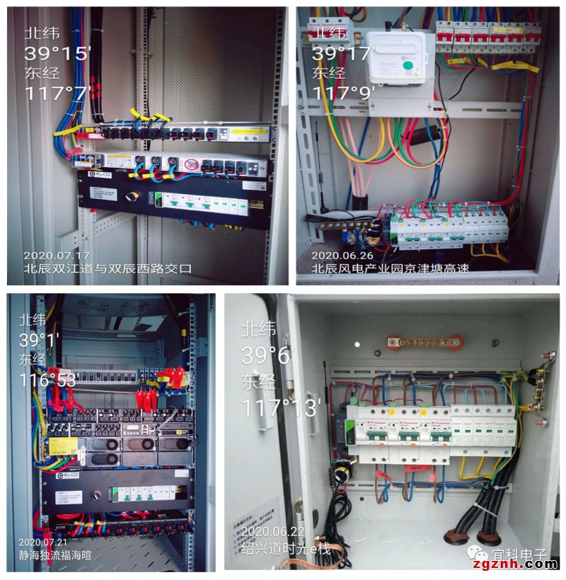 宜科智慧节电系统,解锁5G基站节能降耗的奥秘