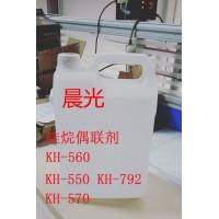kh-570硅烷偶联剂