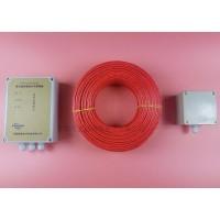 不可恢复式线型定温火灾探测器/缆式线型感温电缆性价比高