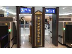 北京机场专用违禁品探测门生产厂家