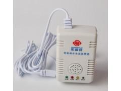 手持危险溢水探测仪/水满溢水检测仪 能检测水的报警器