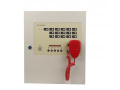 厂家批发DH9251多线消防电话主机/火警电话主机