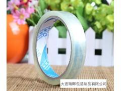 大连开发区透明胶带生产厂-开发区胶带厂-BOPP胶带