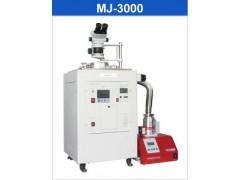 日本阿波罗 无液氮真空低温探针台系统MJ-3000