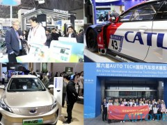 2021 广州汽车测试测量技术展览会将在汽车城广州举办