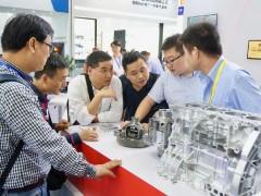 AUTO TECH 广州国际汽车轻量化技术展览会移师广州