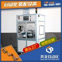 HiBD63断路器自动铆接生产线
