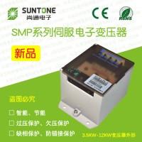 SMP-3.5KW-1/B尚通SUNTONE电子变压器