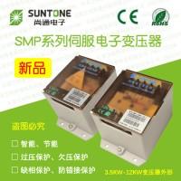 SMP-12KW-1/B尚通SUNTONE电子变压器