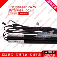 日立智能二合一光幕GMS02-W/957GB81-DC24S