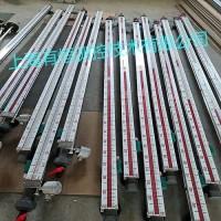 上海侧装式磁翻板液位计物位计