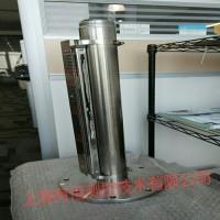 上海有恒UHZ系列顶装磁翻板液位计