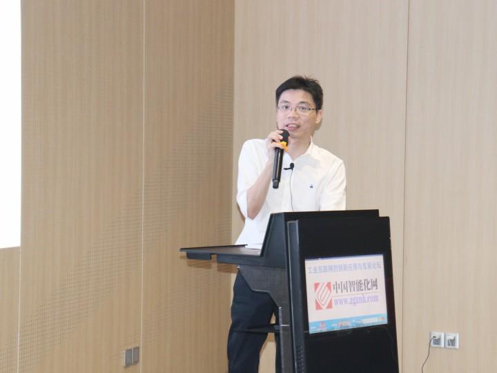 2020华南工博会工业互联网论坛新基建 新网络:5G赋能工业互联网