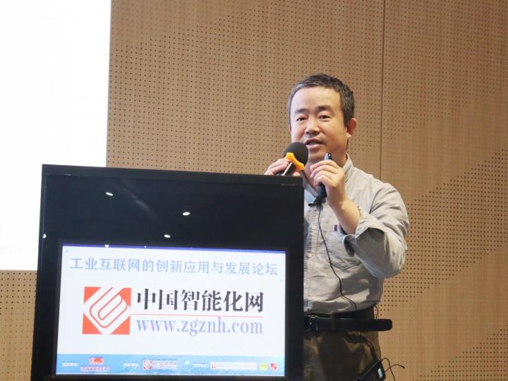 2020华南工博会工业互联网论坛科创板六大指引对企业知识产权工作的导向