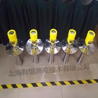 生产石油化工食品加工雷达液位计