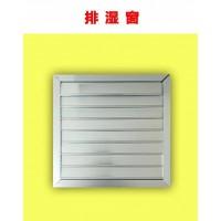 排湿百叶窗,烤房烤烟百叶窗,密集烤房控制器