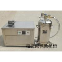 双系统两用冲击试验低温槽CDW-196T