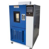 1个立方恒温恒湿试验设备 DHS-010