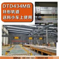 达泰无线数传模块DTD434M 485无线传输