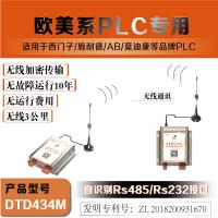 达泰 热风炉触摸屏无线监测温度压力数据无线通讯模块