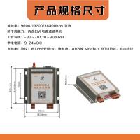 达泰 热风炉触摸屏与PLC1主6从Modbus无线通讯模块
