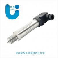 大型液压压力变送器,高压水清洗压力传感器