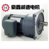 HOUSIN豪鑫排屑电机GV22-200W-160S