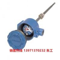 罗斯蒙特温度变送器248RAI5GR
