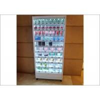 药品自动售货机-食品药品自动贩卖机