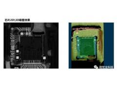 【视觉龙】龙睿智能相机在半导体行业的应用—芯片质量检测