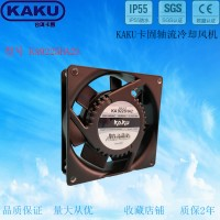 KA9225HA2S 耐高温 交流散热风扇 轴流风机
