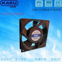 KAKU KA1225HA2S 220V 全新原装机箱