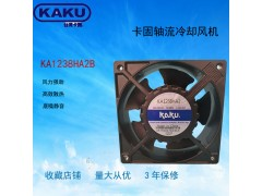 KAKU 轴流风机 KA1238HA2B 电机柜专用