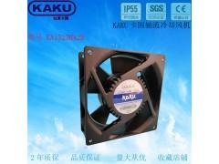 KAKU KA1525HA2B轴流风机散热风扇滚珠排风扇