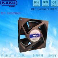 KAKU 交流风机 KA1525HA2S  控制柜散热风扇
