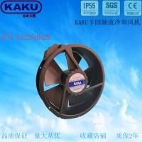 圆形风机 KA2206HA2B 数控机柜散热风扇