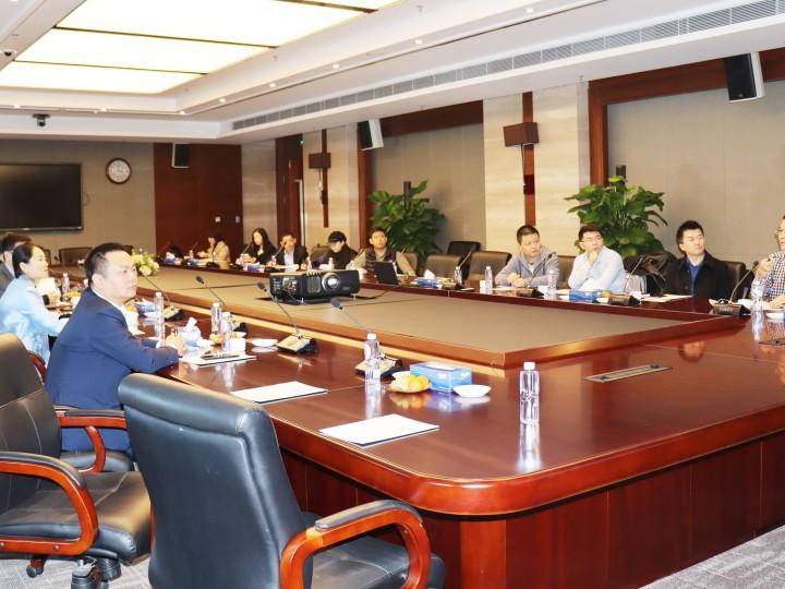 深圳市智能化学会理事会议在顺络电子召开