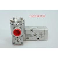 SIL3不锈钢防爆电磁阀BDV610C4-024