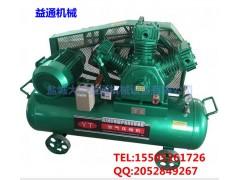 W-1.2/30空压机 三缸活塞空压机
