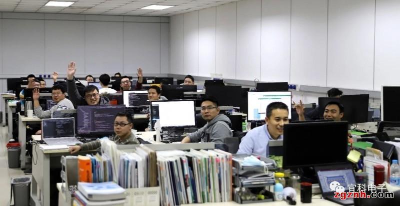 """宜科信息化软件事业部荣获""""天津市模范集体""""荣誉称号"""